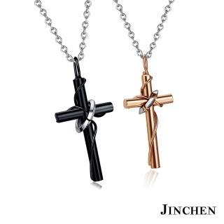 【JINCHEN】316L鈦鋼情侶項鍊一對價AC-593(仰望愛情情人項鍊/情侶飾品/情人對項鍊)