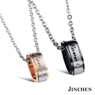 【JINCHEN】316L鈦鋼情侶項鍊一對價AC-595(LOVE情人項鍊/情侶飾品/情人對項鍊)