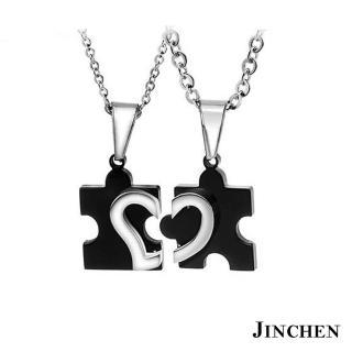 【JINCHEN】316L鈦鋼情侶項鍊一對價AH-502(拼接愛情情人項鍊/情侶飾品/情人對項鍊)