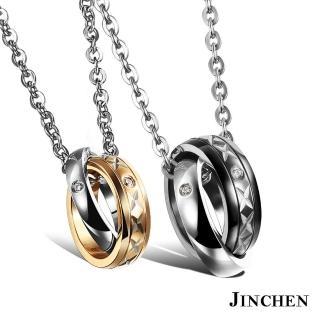 【JINCHEN】316L鈦鋼情侶項鍊一對價TAC-953(X情人項鍊/情侶飾品/情人對項鍊)