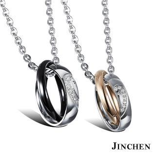 【JINCHEN】316L鈦鋼情侶項鍊一對價TAC-966(愛心水鑽情人項鍊/情侶飾品/情人對項鍊)