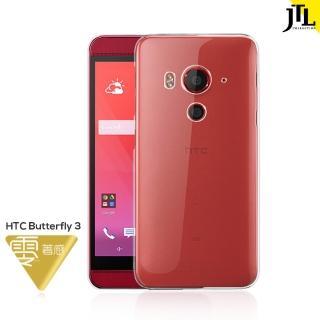 【JTL】HTC Butterfly 3 輕量透明超抗刮手機保護殼