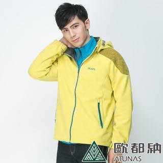 【ATUNAS 歐都納】男款WINDSTOPPER保暖外套(A-G1558M 芥末黃 M-3XL)