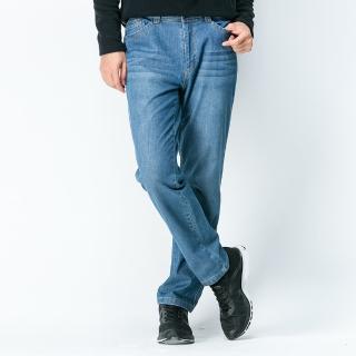 【ATUNAS 歐都納】Soft shell/透氣/保暖/耐磨/刷毛/牛仔/男長褲(A-PA1524M 藍 M-3XL)
