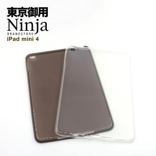 【東京御用Ninja】iPad mini 4高透款TPU清水保護套
