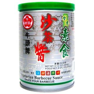 【牛頭牌】5號素食沙茶醬250g