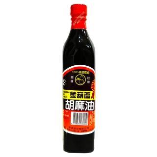 【金葫蘆】胡麻油500ml