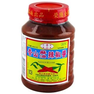 【香山】辣椒醬650g