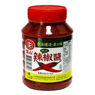 【十全】天下紅麻油辣椒醬630g
