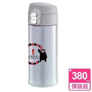 【日本KUMAMON】酷Ma萌304不鏽鋼超輕量彈蓋保溫瓶(380ml)