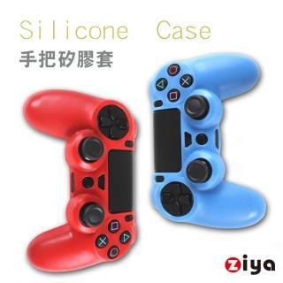 【ZIYA】PS4 手把矽膠保護套 炫彩系列(2入)