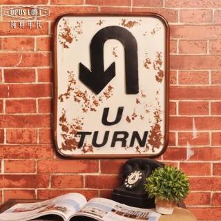 【OPUS LOFT純真年代】復古立體箭頭鐵牌/創意擺飾/指標告示牌(U TURN-掉頭 NO.2001)