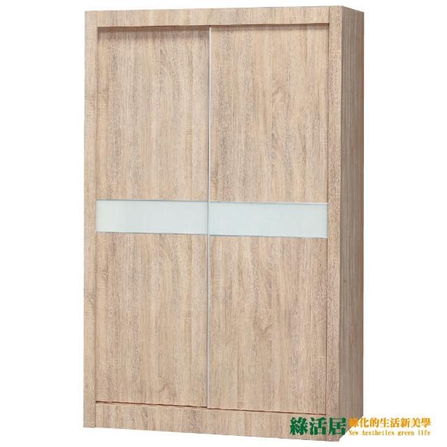 【綠活居】歐慕斯  橡木紋4X7尺推門衣櫃(單抽+吊桿x3)