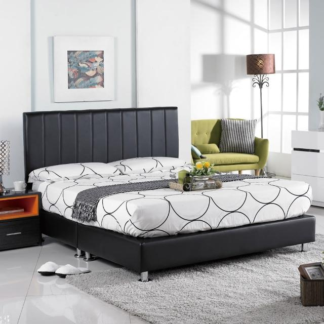 【AT HOME】莉莎5尺黑皮直條雙人床(不含床墊)