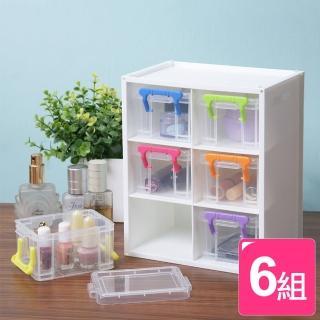 【真心良品】跳跳糖中型小物收納盒(6組)