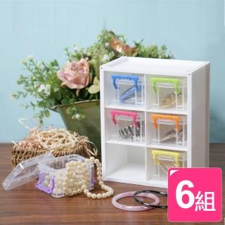 【真心良品】跳跳糖MINI小物收納盒(6組)