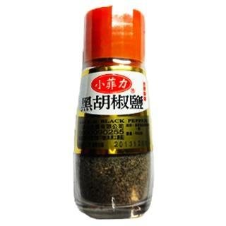 【小菲力】黑胡椒鹽45g