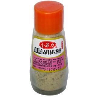 【小菲力】蔥燒胡椒鹽45g