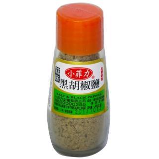 【小菲力】蒜味黑胡椒鹽45g