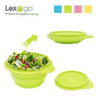 【LEXNFANT】含蓋摺疊碗-小(餐盒 碗盤 廚具 便當)