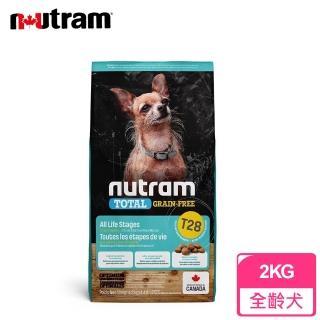 【紐頓Nutram】無穀全能系列 T28 挑嘴小型犬 鮭魚+鱒魚(6磅)