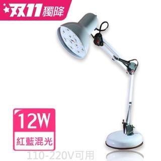 【君沛光電】LED 12瓦/12W 植物生長檯燈 工作燈 植物燈(紅藍混光)
