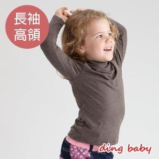 【ding baby】柔感兒童發熱衣-長袖高領(灰)