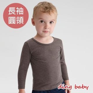 【ding baby】柔感兒童發熱衣-長袖圓領(灰)