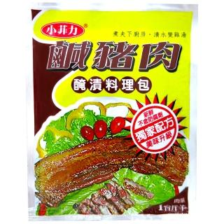 【小菲力】鹹豬肉醃漬粉50g