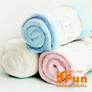 【iSFun】棉柔素面*嬰兒珊瑚絨毛毯/隨機色