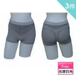 【三合豐 ELF】女性竹炭低腰四角平口內褲-3件(MIT 灰色)