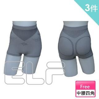【三合豐 ELF】女性竹炭中腰四角平口內褲-3件(MIT 灰色)