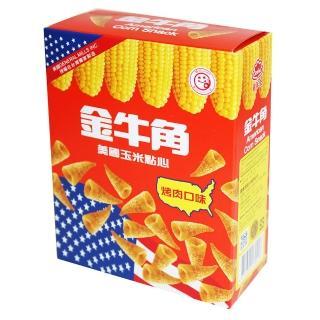 【喜年來】金牛角玉米烤肉35g(玉米點心)