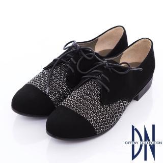 【DN】摩登時尚 羊皮雷射沖孔貼鑽綁帶牛津鞋(黑)