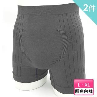 【三合豐 ELF】男性竹炭四角內褲-2件(MIT 灰色)
