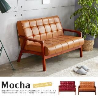 【H&D】Mocha 北歐現代風胡桃木深色雙人皮沙發(暗紅色)