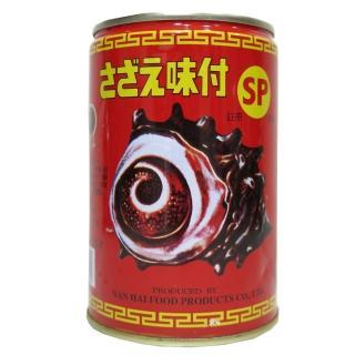 【南海】大螺肉SP 420g