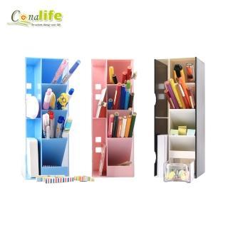 【Conalife】萬用多格桌上收納盒 A款 粉/藍/綠 隨機出貨