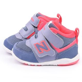 【NewBalance】小小童 574復古短筒運動鞋(FS574HII-淺紫)