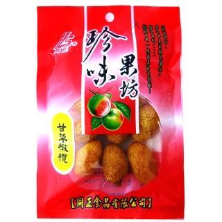 【同正】甘草橄欖90g
