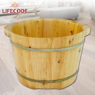 【LIFECODE】養生香柏木足浴桶(泡腳桶)
