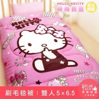 【享夢城堡】HELLO KITTY 時尚寶盒 毯被(粉)