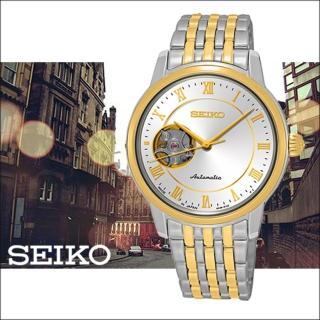 【SEIKO 精工】Presage 開芯系列經典機械女用腕錶錶(34mm/4R38-01A0KS)