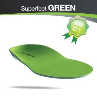 【美國SUPERfeet】健康超級鞋墊(寬版綠色)