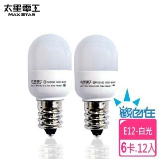 【太星電工】觀自在LED節能燈泡E12/0.3W/白光/2入(6卡)
