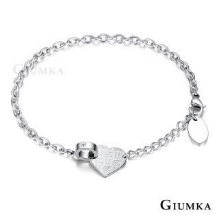 【GIUMKA】手鍊 LOVE TO U 德國珠寶白鋼鋯石手鍊 甜美淑女款 MH5031-1(銀色白鋯)