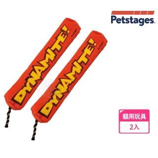 【Petstages】651魔力紅鞭炮