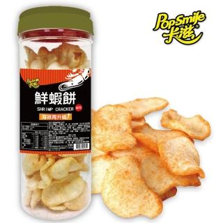 【卡滋】蝦喀鮮蝦餅(香濃起士)