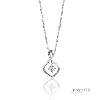 【J'code 真愛密碼】蔓延鑽墜(18K鑽墜+K金項鍊)