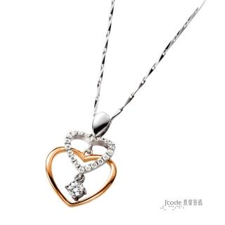 【J'code 真愛密碼】濃情鑽墜(18K鑽墜+K金項鍊)